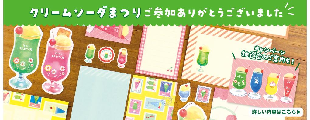 top_Wa_3gatu-2.jpg