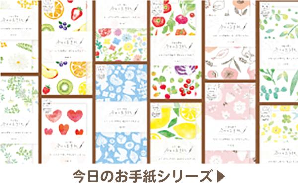 top_column_kyono.jpg