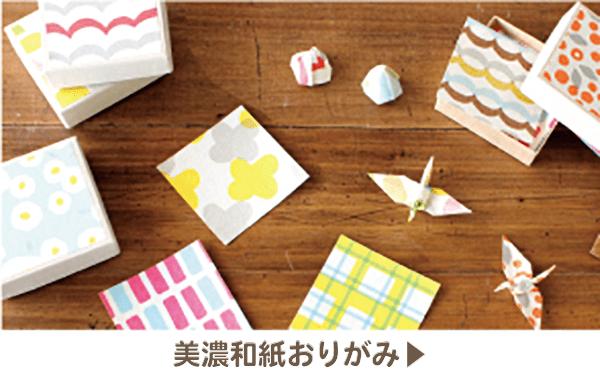 top_column_origami.jpg